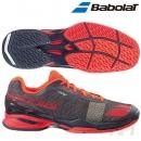 Giới thiệu giày Babolat mới: Babolat JET