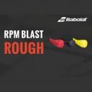 Giới thiệu dây cước tennis: Babolat RPM Blast Rough