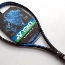 6 cây vợt đáng trải nghiệm nửa đầu 2019