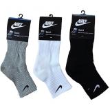 Tất Nike (Trắng, ghi, đen) - 1 Đôi