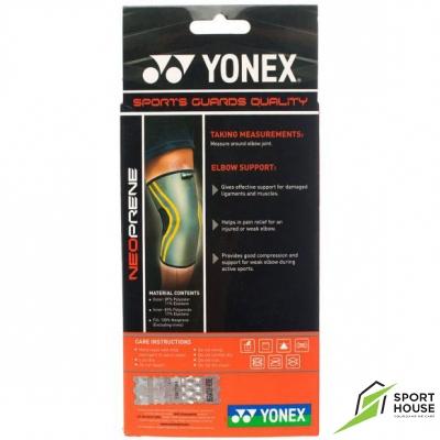 Băng hỗ trợ khuỷu tay Yonex Neoprene (SRG523)