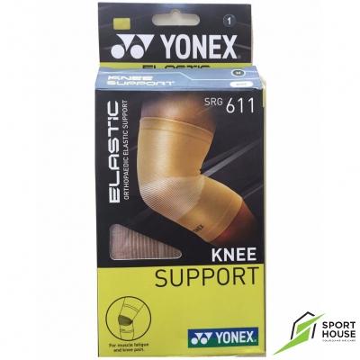 Băng hỗ trợ đầu gối Yonex Elastic (SRG611)