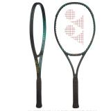 Vợt Tennis Yonex Matte Green Vcore Pro 97 (310gr)