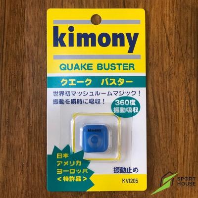 Giảm Rung Tennis Kimony Quake Buster ( Màu Blue)