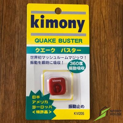 Giảm Rung Tennis Kimony Quake Buster ( Màu Đỏ)