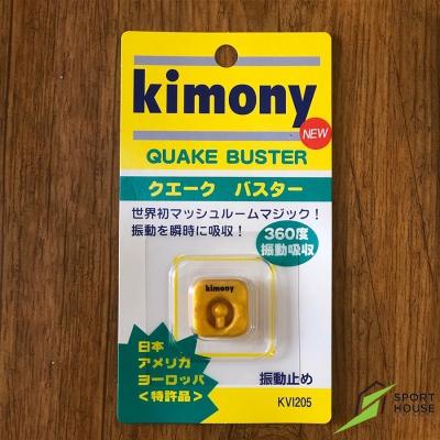 Giảm Rung Tennis Kimony Quake Buster ( Màu Gold)