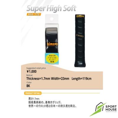 Cuốn Cốt Kimony Super Hi-Soft màu đen