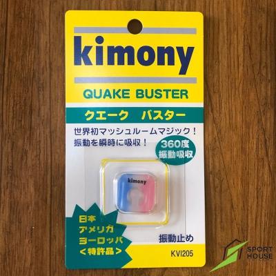 Giảm Rung Tennis Kimony Quake Buster ( Màu Blue Hồng)