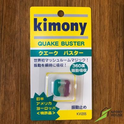 Giảm Rung Tennis Kimony Quake Buster ( Xanh Blue Hồng)