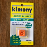 Giảm Rung Tennis Kimony Quake Buster ( Màu Cam)