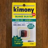 Giảm Rung Tennis Kimony Quake Buster ( Màu Đỏ Đen)