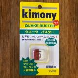 Giảm Rung Tennis Kimony Quake Buster ( Màu Đỏ Trắng )