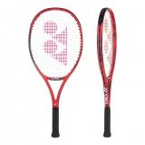 Vợt Tennis Trẻ Em Yonex VCORE 25 (18VC25GEX)