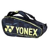 Túi Tennis YONEX PRO Black Yellow 9 Pack (BA92029EX EEZZ)