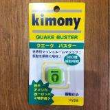 Giảm Rung Tennis Kimony Quake Buster ( Màu Xanh Green)
