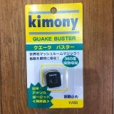 Giảm Rung Tennis Kimony Quake Buster ( Màu Đen)