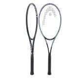 Vợt Tennis Head Gravity Pro 2021 (315gr)